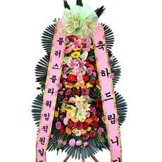 축하3단화환_02